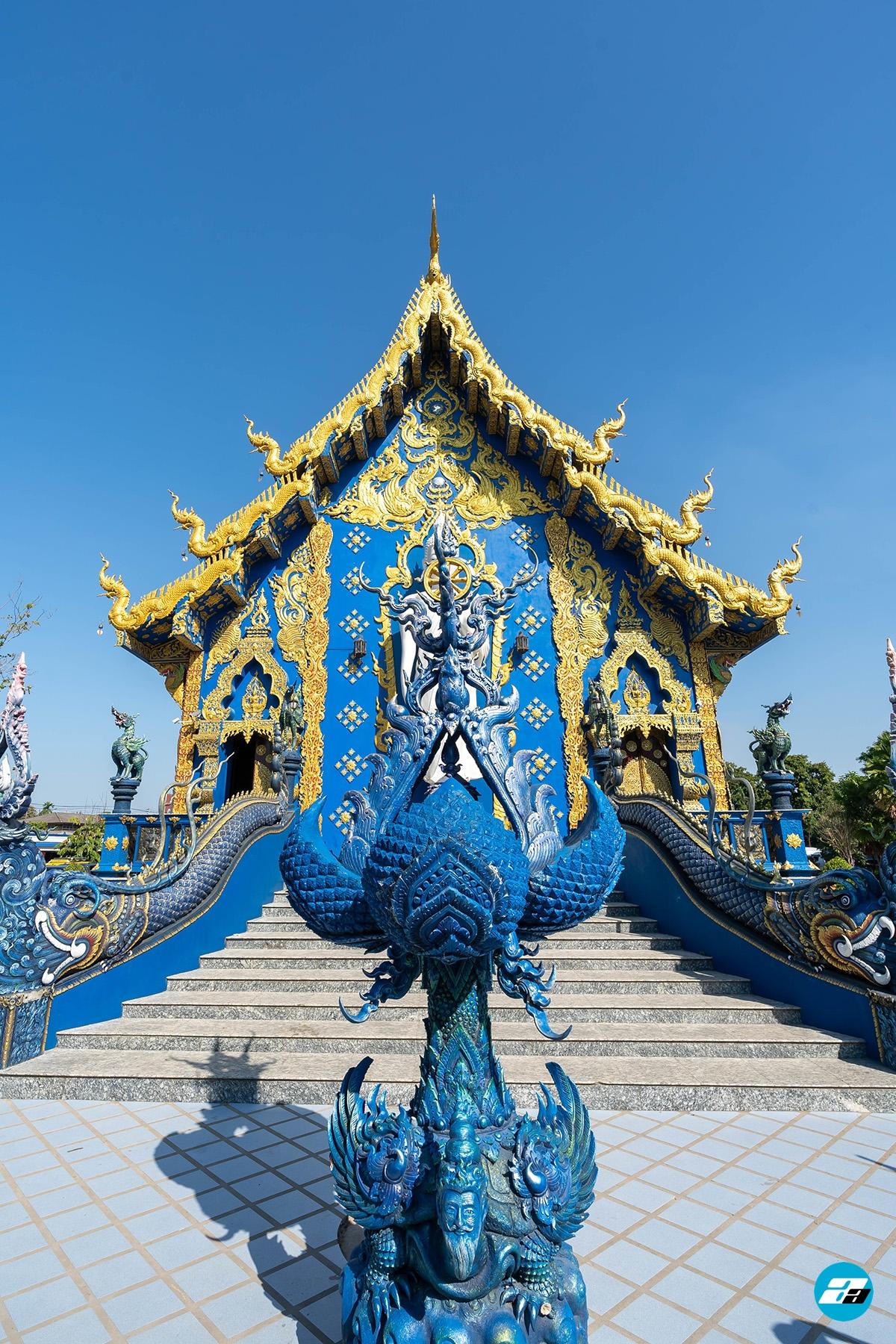 Rong Suea Ten, Thailand
